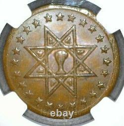 1861-65 New York, NY Civil War Token Carl Diem, Brewer NGC MS-66 BN