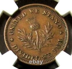 1861-65 WATERTOWN NY HART'S ARCADE F-945A-2a NGC AU 58 BN