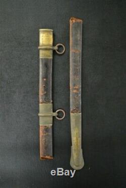1861 Civil War Officer Presentation Sword Ames M1850 New York John Aikens MQ