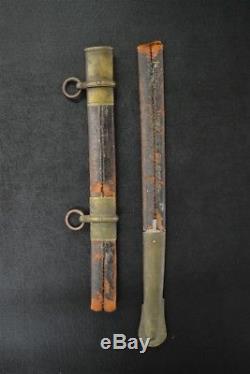Antique 1861 Civil War Officer Presentation Sword M1850 New York John Aikens MQ