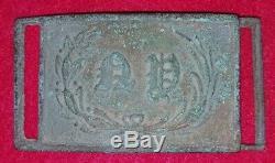 Civil War Script New York Sword Belt Plate Fredericksburg, VA