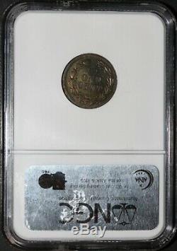 Civil War Token New York Story & Southworth NGC MS64 R8