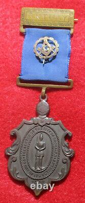 Named Brooklyn Civil War Service Medal, 3rd New York Infantry