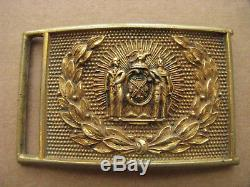 New York City CIVIL War Era Police Waist Belt Plate