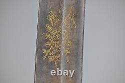 Rare 1812 C&D Wolfe, NY Bird's Head Pommel Saber American Sword Pre Civil War